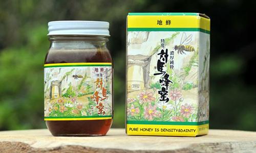 ニホンミツバチ部会 写真2