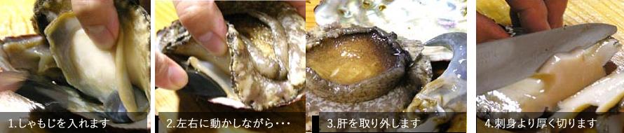 原田さんの海の幸 写真2